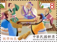 [Chinese Idiom Stories, Typ EKF]