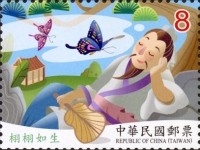 [Chinese Idiom Stories, Typ EKI]