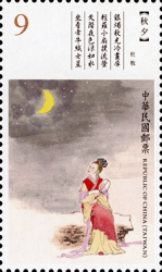 [Classical Chinese Poetry, Typ EKT]