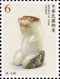 [Definitives - Jade Articles from the National Palace Museum, Typ EKZ]