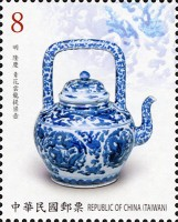[Ancient Chinese Art Treasures - Blue and White Porcelain, Typ ELP]