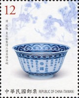 [Ancient Chinese Art Treasures - Blue and White Porcelain, type ELQ]