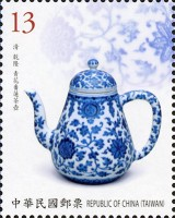 [Ancient Chinese Art Treasures - Blue and White Porcelain, Typ ELR]