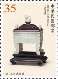 [Definitives - Jade Articles from the National Palace Museum, type EMO]