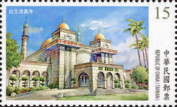 [Famous Mosques in Taiwan, type EOE]