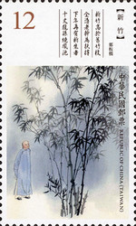 [Classical Chinese Poetry, type EOI]