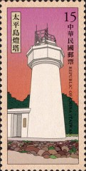 [Lighthouses, type EOW]