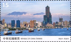 [Taiwan Scenery - Kaohsiung City, type EPL]