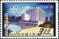 [The 1st Taiwan Atomic Reactor Inauguration, Typ EZ]