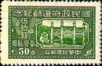 [Return of National Government to Nanking - Dr. Sun Yatsen Mausoleum, type F]