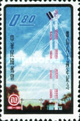[The 80th Anniversary of Chinese Telecommunications, Typ FA]