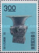 [Ancient Chinese Art Treasures, Typ FG]