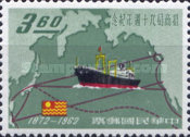 [The 90th Anniversary of China Merchants' Steam Navigation Company, Typ GH]