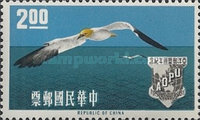[The 1st Anniversary of Asian-Oceanic Postal Union, Typ GL]
