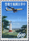 [Airmail - Airliner Convair 880, Typ GR]