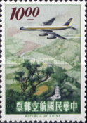 [Airmail - Airliner Convair 880, Typ GS]