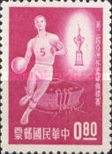 [The 2nd Asian Basketball Championships, Taipei, Typ GV]