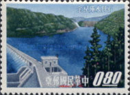 [Inauguration of Shihmen Reservoir, Typ HM]