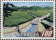 [Inauguration of Shihmen Reservoir, Typ HN]