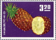 [Taiwan Fruits, Typ HT]