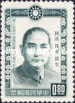 [The 70th Anniversary of Kuomintang, Typ II]