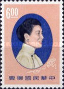 [The 15th Anniversary of Chinese Women's Anti-Aggression League, Typ IN1]