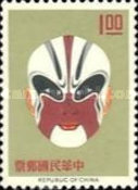 [Painted Faces of Chinese Opera, Typ JG]