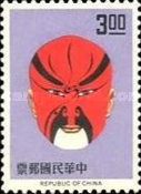 [Painted Faces of Chinese Opera, Typ JH]