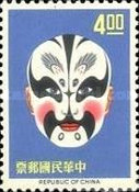 [Painted Faces of Chinese Opera, Typ JI]