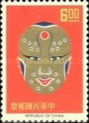 [Painted Faces of Chinese Opera, Typ JJ]