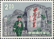 [The 70th Anniversary of Chinese Postal Services, Typ JL]