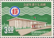 [The 70th Anniversary of Chinese Postal Services, Typ JM]