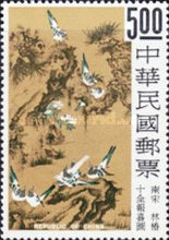 [Ancient Chinese Paintings from Palace Museum Collection, Typ JR]