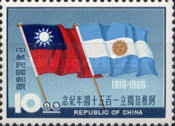 [The 150th Anniversary of Argentine Republic's Independence, Typ JT]