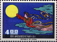 [Chinese Folklore, Typ JX]