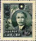 [Issue of 1947 Surcharged, Typ K]