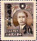 [Issue of 1947 Surcharged, Typ K2]