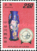 [Chinese Handicrafts, type KP]