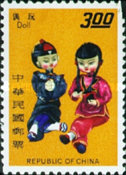 [Chinese Handicrafts, type KQ]