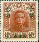 [North East China Postage Stamps Surcharged in Green, Typ L5]