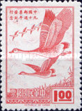 [The 90th Anniversary of Chinese Postage Stamps, Typ LK]