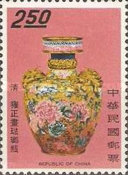 [Chinese Art Treasures, National Palace Museum, Typ LP]