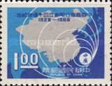 [The 40th Anniversary of Chinese Broadcasting Service, Typ MB]