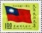 [The 20th Anniversary of Chinese Constitution, Typ MQ]
