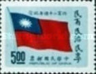 [The 20th Anniversary of Chinese Constitution, Typ MQ1]