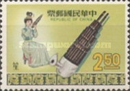 [Chinese Musical Instruments, Typ MZ]