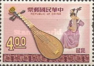 [Chinese Musical Instruments, Typ NA]