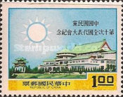 [The 10th Kuomintang Congress, Typ NC]