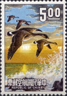 [Airmail - Bean Geese in Flight, Typ NO]