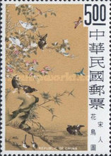 [Ancient Chinese Paintings from Palace Museum Collection -